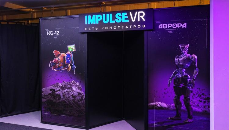 В России открывается первая сеть кинотеатров виртуальной реальности