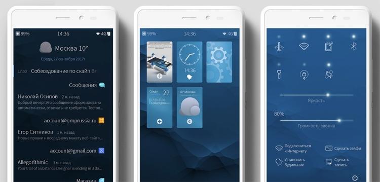 Мобильная платформа Sailfish OS получит российские офисные приложения