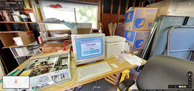 В честь своего 20-летия Google запустила виртуальную прогулку по гаражу, где разрабатывался поисковик