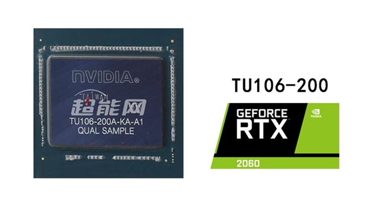 """NVIDIA готовит GeForce GTX 1660 Ti: Turing без трассировки лучей"""""""
