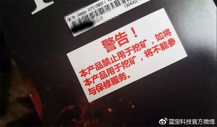 """В Китае участились случаи продаж восстановленных видеокарт под видом новых"""""""