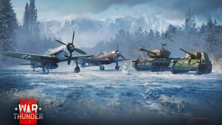 """В онлайновом экшене War Thunder стартовало «Новогоднее приключение»"""""""