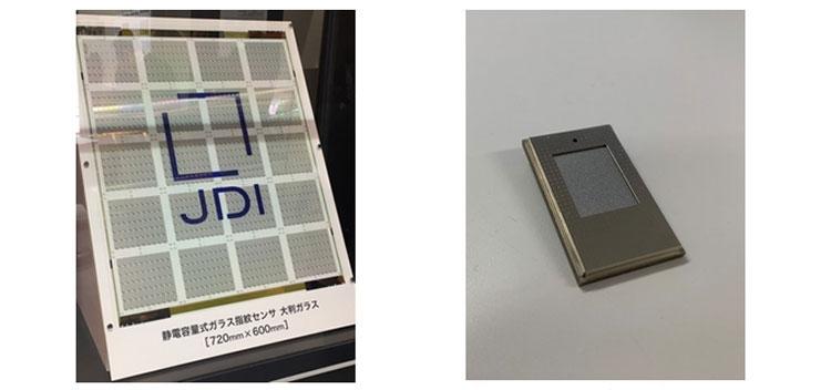 """В квартиру по отпечатку пальца: Japan Display запускает производство сенсоров на стекле"""""""