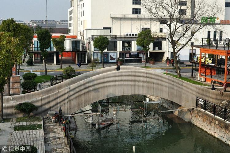 """В Китае напечатали на 3D-принтере мост"""""""
