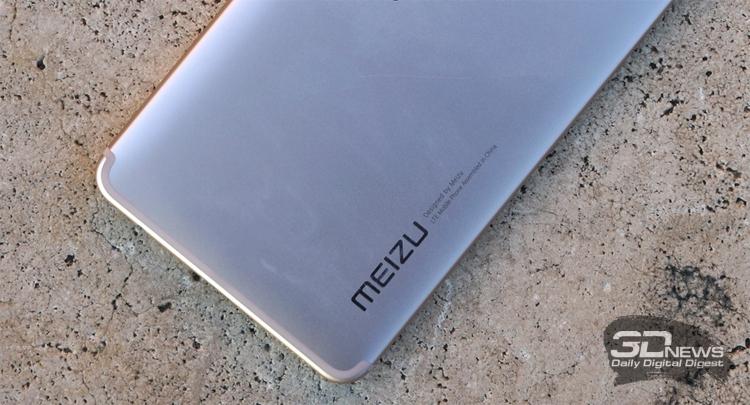"""Meizu проектирует гибкий смартфон с оригинальным исполнением"""""""