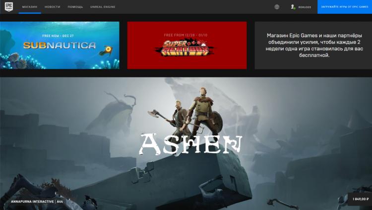 """Основатель Epic Games ответил на обвинение в передаче данных пользователей Epic Games Store"""""""