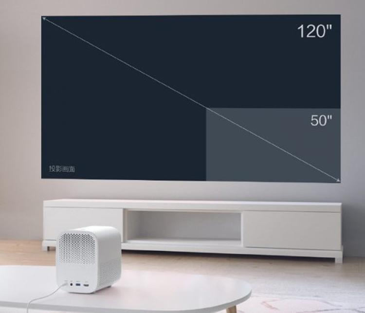 """Проектор Xiaomi Mijia Projector Youth Version формирует изображение размером до 120"""""""""""