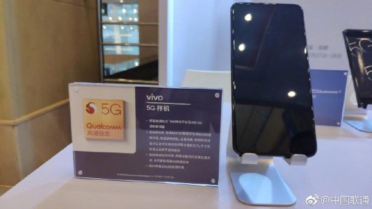 "Смартфон Vivo NEX 5G оснащён процессором Snapdragon 855"""
