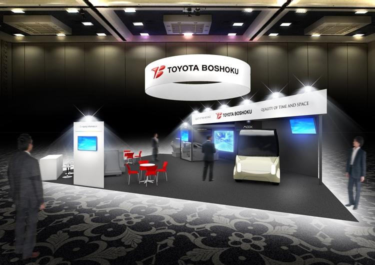 """CES 2019: интерьерные решения для робомобилей будущего в представлении Toyota"""""""