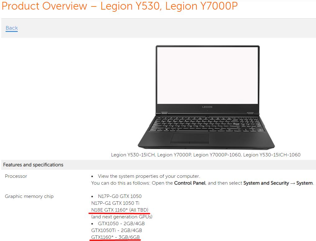 О том, что ноутбук Legion Y530 будет доступен в версии с видеокартой  GeForce GTX 1160, мы впервые узнали ещё в июне текущего года.