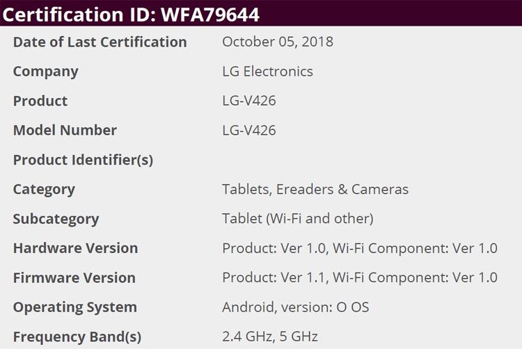 """Android-планшет LG V426 «засветился» на сайтах регуляторов"""""""