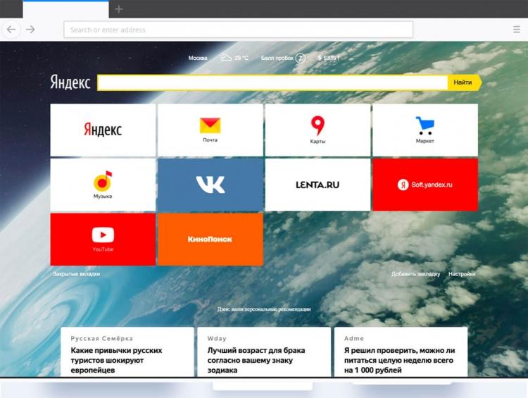 """Firefox начинает показывать рекламу на новых пустых вкладках"""""""
