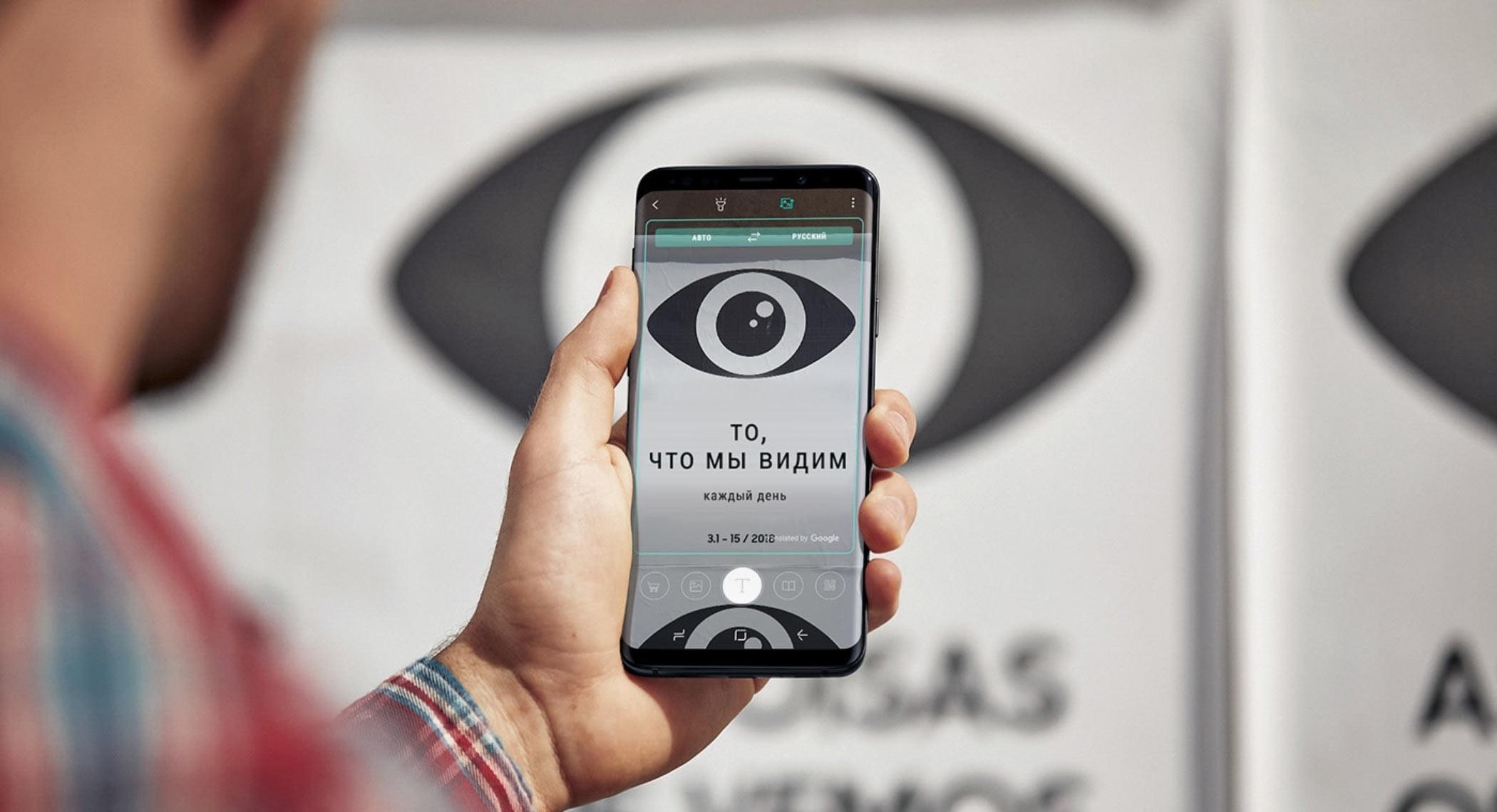 У Samsung Galaxy S9 наблюдаются проблемы с батареей после