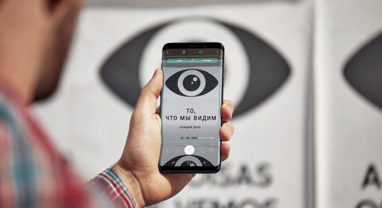 """У Samsung Galaxy S9 наблюдаются проблемы с батареей после обновления Android Pie"""""""