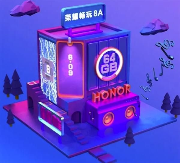 "Грядёт анонс смартфона среднего уровня Honor 8A"""