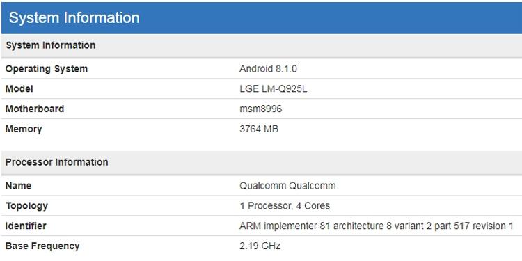 """Смартфон LG Q9 замечен в бенчмарке с процессором Snapdragon 821"""""""