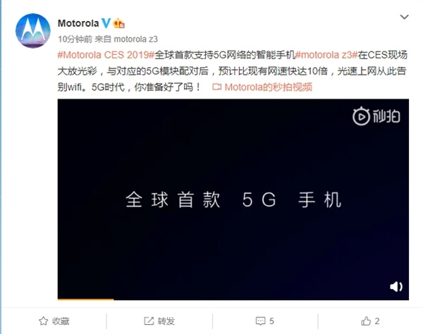 """CES 2019: прошлогодний Motorola Z3 получил шанс стать одним из первых 5G-смартфонов"""""""