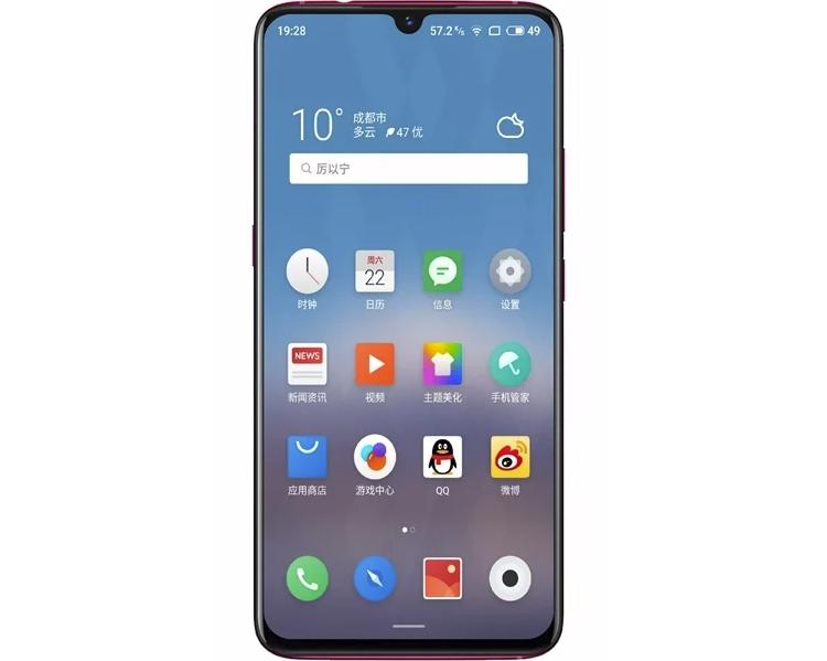 Картинки по запросу Meizu Note 9