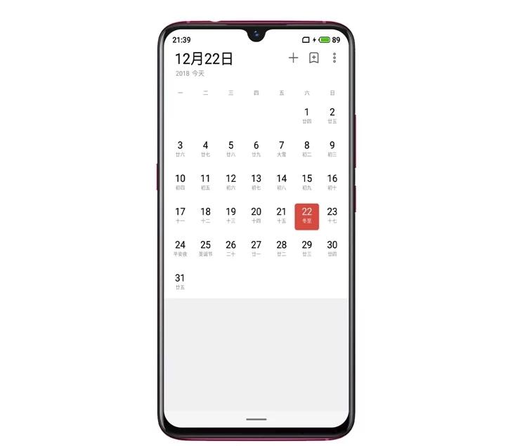 Meizu Note 9: раскрыты характеристики и дизайн производительного смартфона