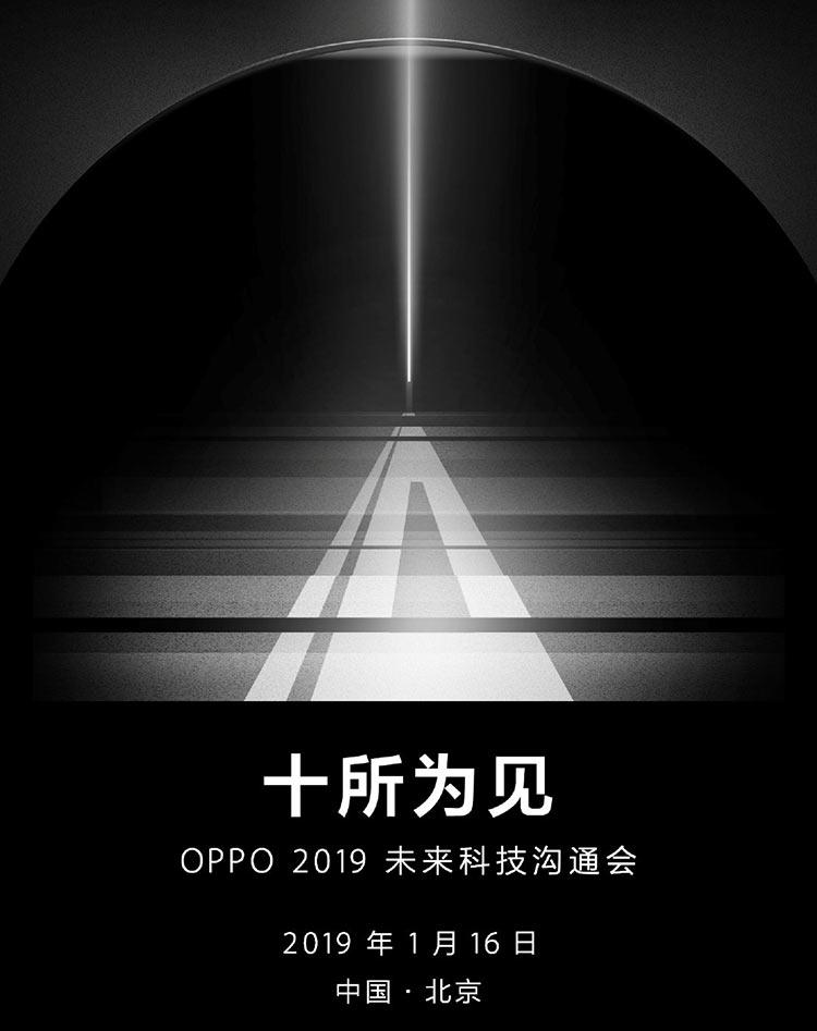 """Oppo готова представить 10-кратный оптический зум для смартфонов"""""""