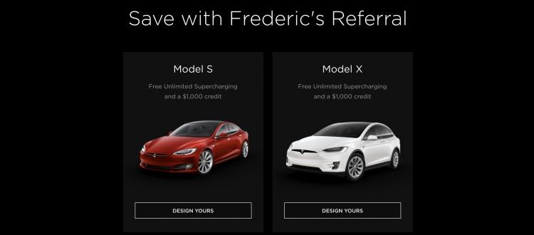 """Tesla прекращает реферальную программу"""""""