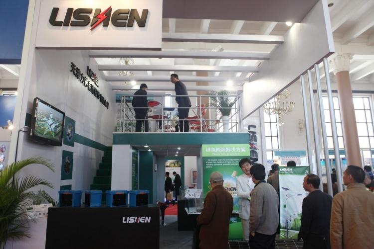 Павильон Lishen на новой энергетической выставке в Пекине