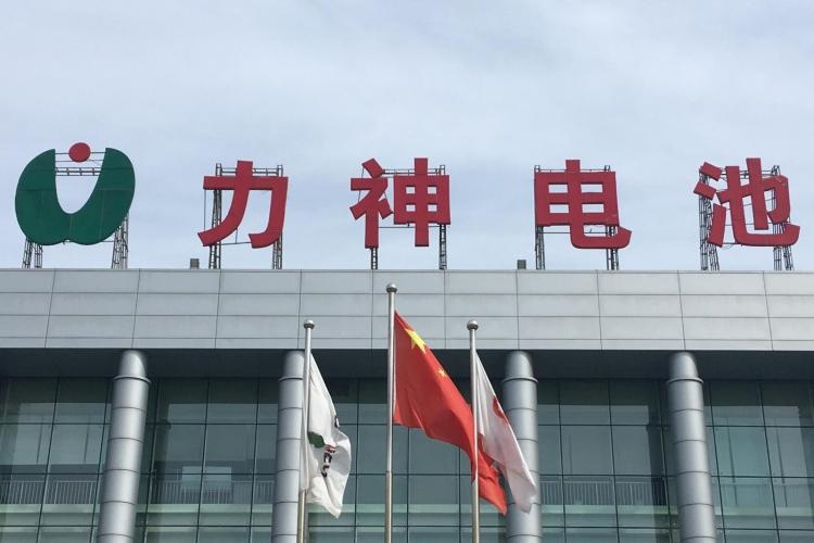 Штаб-квартира Lishen в городе Тяньцзинь