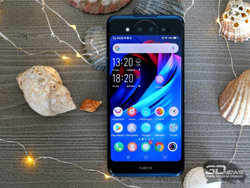 Vivo NEX Dual Display, вид сзади