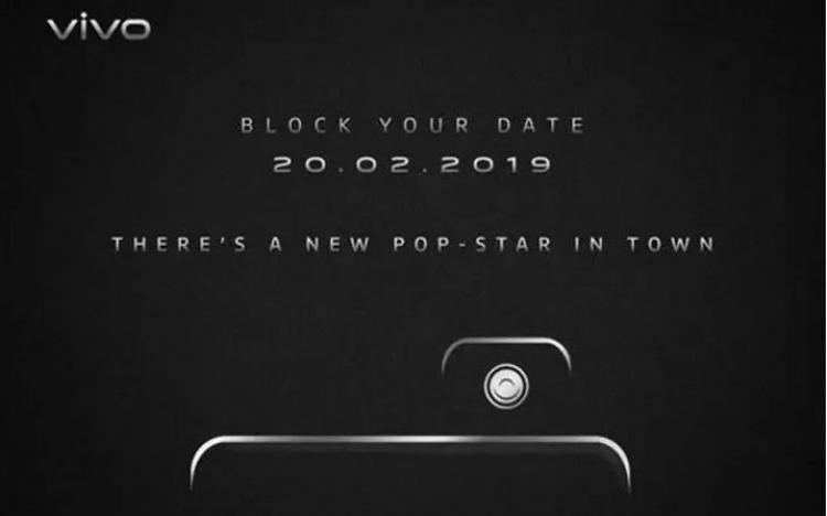 """Смартфон Vivo V15 Pro с мощной выдвижной камерой показался на сайте регулятора"""""""