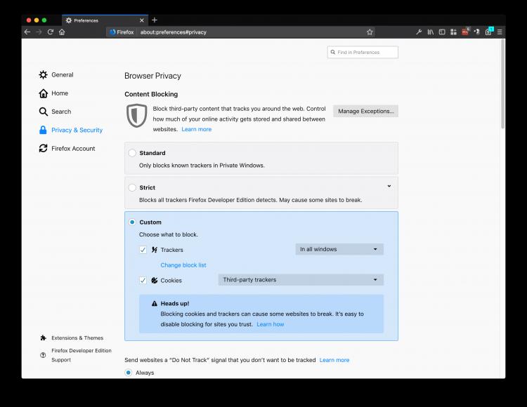 """Вышел Firefox 65— тихий и скрытный"""""""