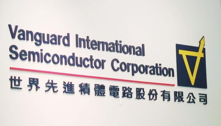 """VIS договорилась о покупке завода GlobalFoundries в Сингапуре и MEMS-бизнеса"""""""