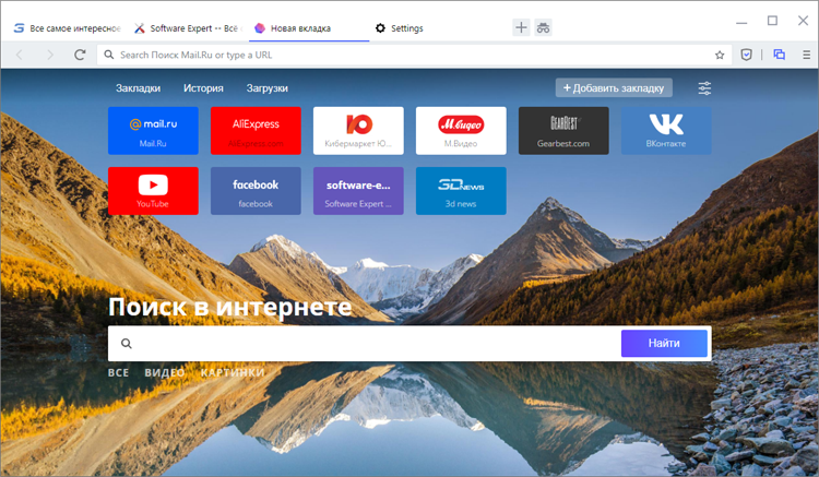 "Mail.Ru Group представила бета-версию браузера Atom на базе Chromium"""