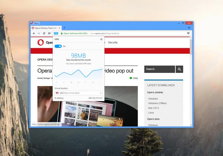 Браузер Opera для Android получил встроенный VPN