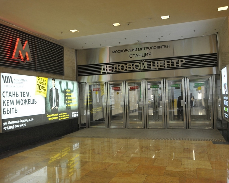 Фотографии Московского метрополитена