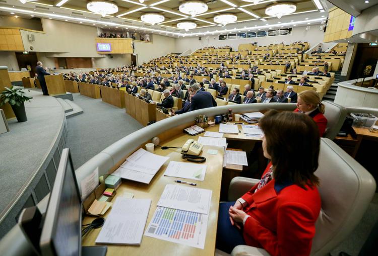 Источник фото: пресс-служба Государственной Думы РФ (duma.gov.ru)