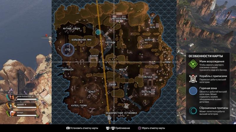 На карте всегда есть несколько мест с гарантированной добычей высшей категории