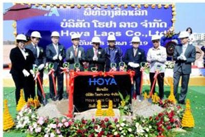 Hoya Corporation начинает строить в Лаосе завод по выпуску магнитных пластин для HDD