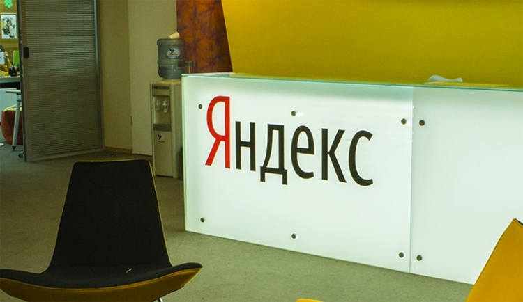Фотографии Яндекса
