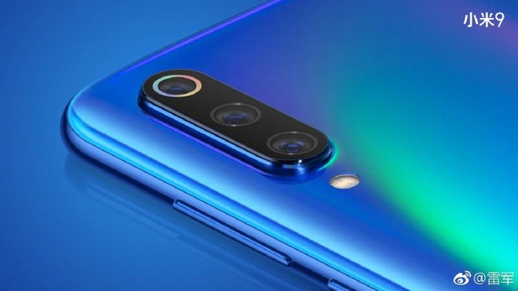 Xiaomi обещает выпустить самый мощнейший смартфон вмире— Mail.ru Hi-Tech