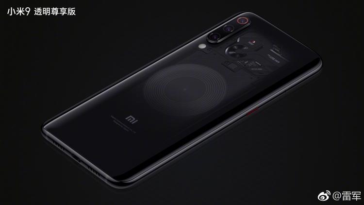Мобильные телефоны: Новые данные осмартфоне XiaomiMI 9