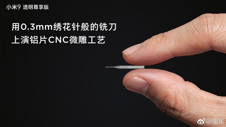 """Xiaomi призналась, что прозрачный смартфон Mi 8 Transparent Explorer Edition вовсе не прозрачный"""""""