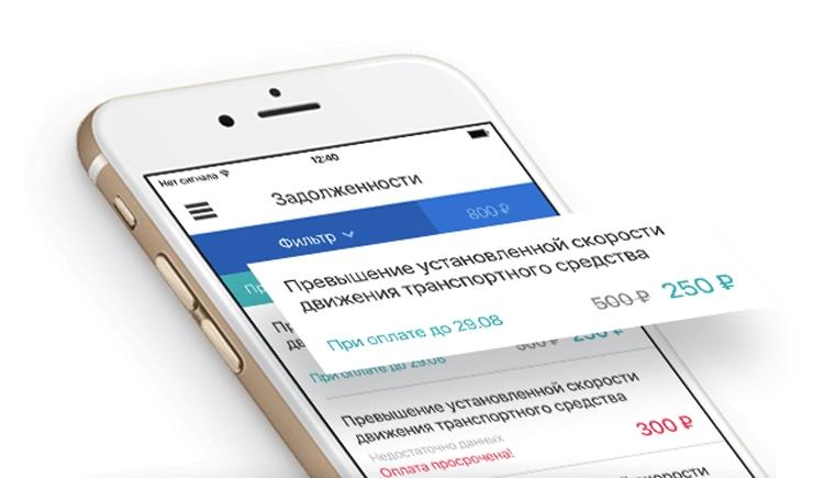 """Мобильные госуслуги в России стремительно набирают популярность"""""""