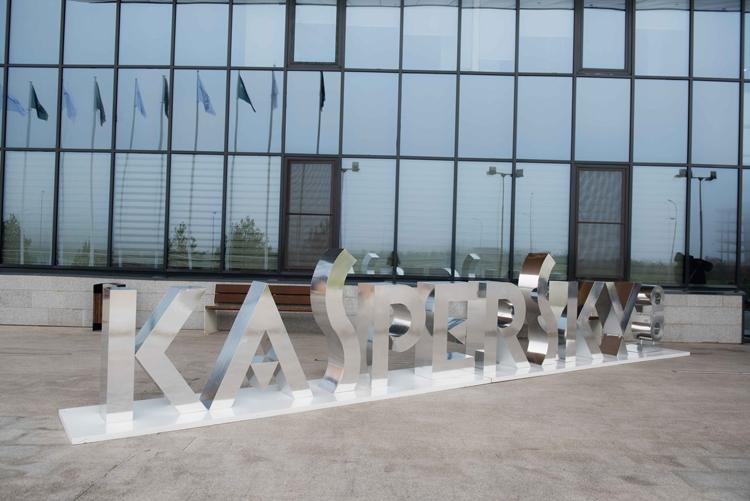 Фотографии «Лаборатории Касперского»