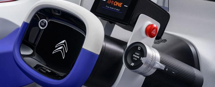 """Citroën Ami One Concept, или Новый взгляд на мобильность будущего"""""""