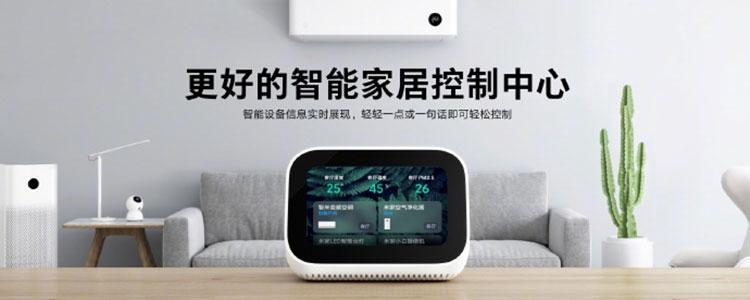 Xiaomi показала собственный аналог Google Home Hub