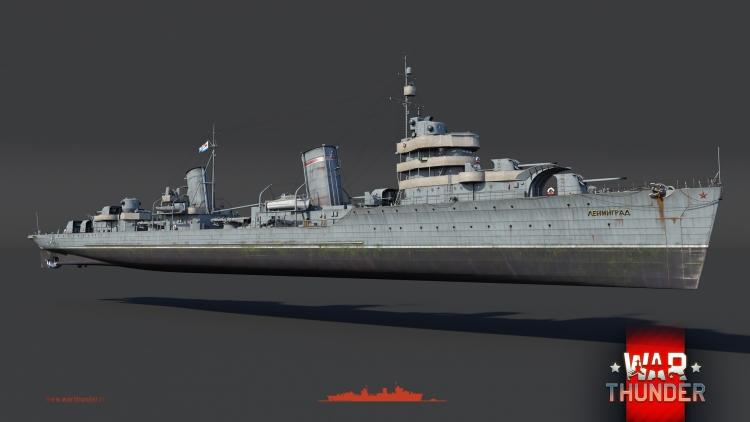 """Уникальная премиумная техника в новом событии War Thunder — «Морской поход»"""""""