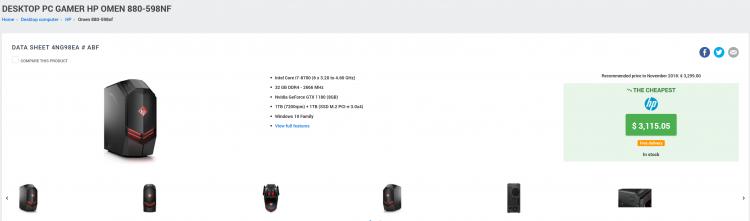 """GeForce GTX 1180 — новый флагман без «лучей» и тензорных ядер?"""""""
