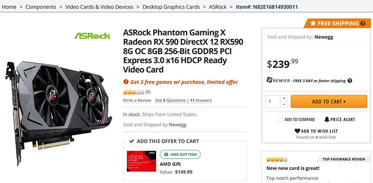 "AMD снизит цены на ускорители Radeon RX 590 и RX 580"""