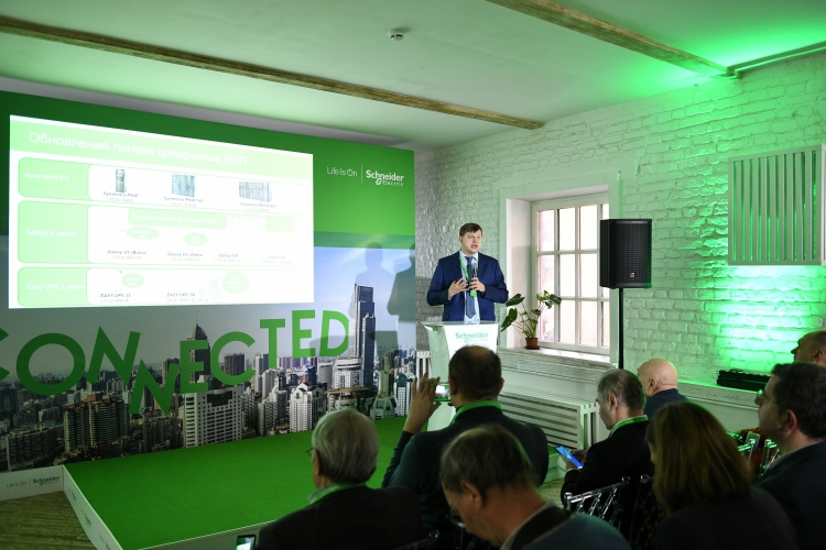 Secure Power by Schneider Electric планирует сохранить в 2019 году лидерство на российском рынке""