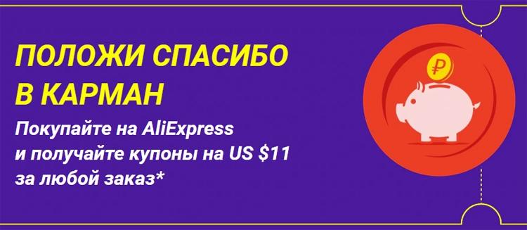 """AliExpress предложит российским покупателям автомобили из Китая"""""""